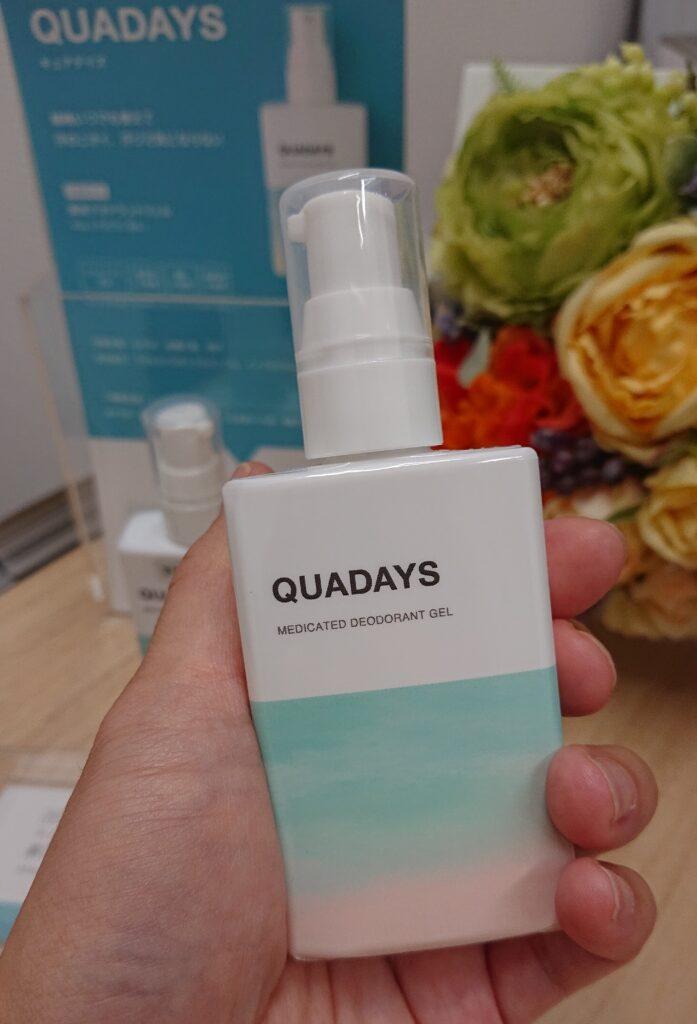 ニオイで悩まない 薬用デオドラントジェル「QUADAYS」